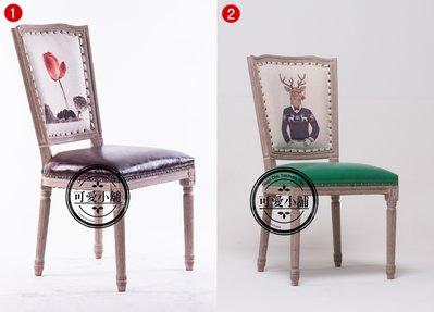 (台中 可愛小舖)英國華麗復古風多圖案麋鹿蓮花黑白餐椅椅子 休閒椅靠背椅無扶手居家主題餐廳百貨公司個人工作室(多款)