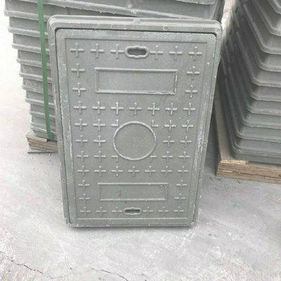 水表箱復合樹脂材料井蓋檢查井300*500*120加高款  家用經濟實惠