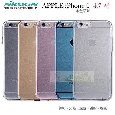日光通訊@NILLKIN原廠 APPLE IPHONE 6 4.7吋 本色系列TPU透色軟套 果凍套 全包覆背蓋 保護套