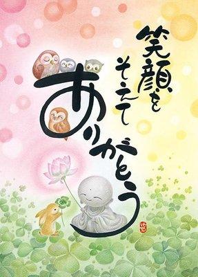 日本進口拼圖 吉祥 惠雪 地藏王菩薩 傳遞笑容 500片拼圖 500-249