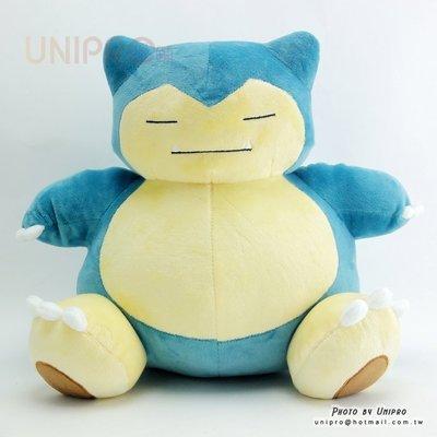 【UNIPRO】神奇寶貝 XY 卡比獸 Snorlax 30公分 絨毛娃娃 玩偶 禮物 正版授權 寶可夢 Pokemon