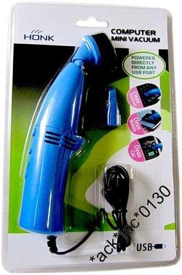 迷你電腦吸塵機 -  USB Mini Vacuum Cleaner Specialized Notebook PC Cleaner - Ref A0495