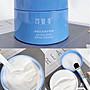 秋季新款美妝免運 成分漂亮超冰爽可復美冰淇淋涂抹面膜大藍罐205g 冰激凌面膜