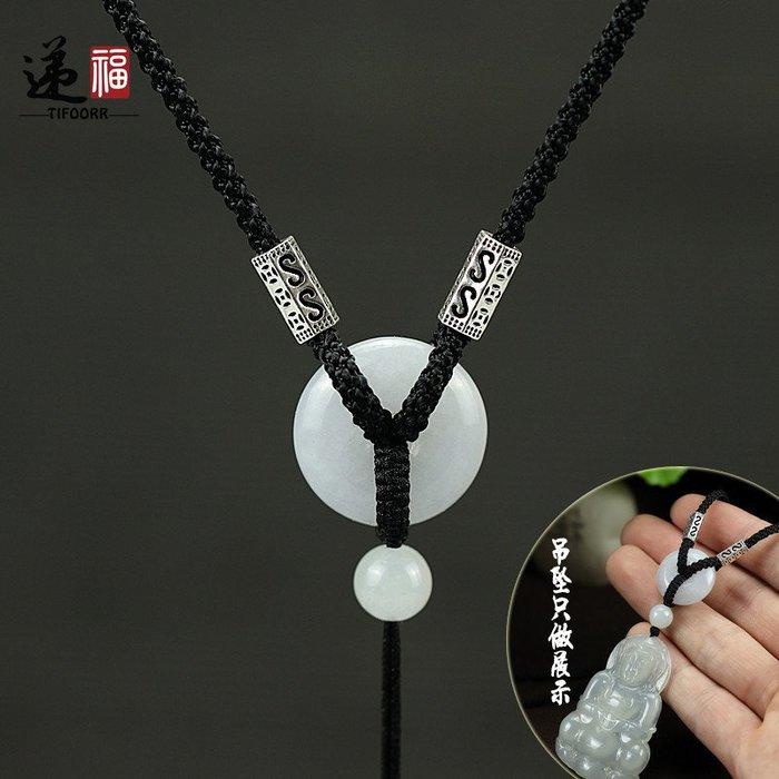 衣萊時尚-原創吊墜掛繩手工編織吊墜繩項鏈繩毛衣鏈掛件繩男女掛繩可調節繩