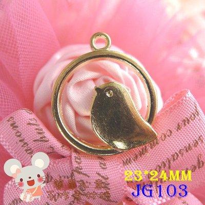JG103【每個10元】23*24MM精緻圓框小鳥合金掛飾(玫瑰金)☆ZAKKA古董配飾吊飾材料【簡單心意素材坊】