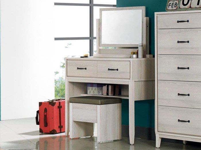 【DH】商品編號VC212-2商品名稱昵妮3尺鏡台含椅(鏡片可移動)圖一/木心板/台灣製。主要地區免運費