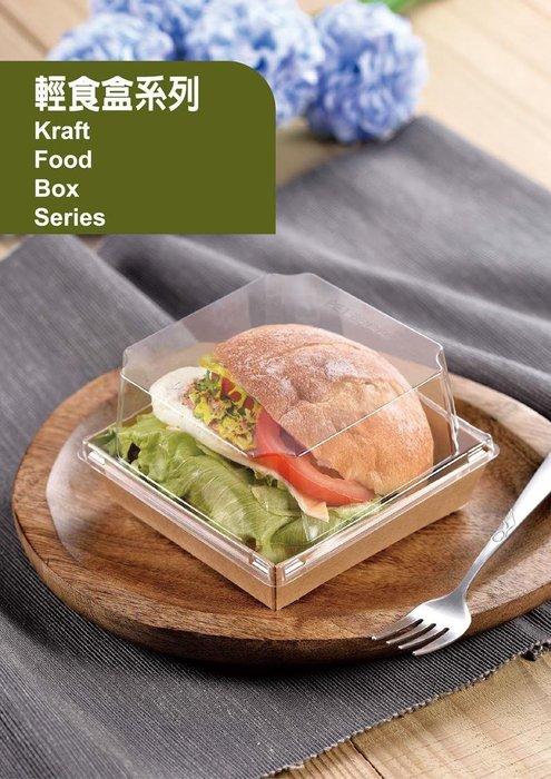 輕食盒系列、食品盒、外帶餐盒、紙餐盒系列、扁碗餐盒、關東煮碗、扣式餐盒、便當盒