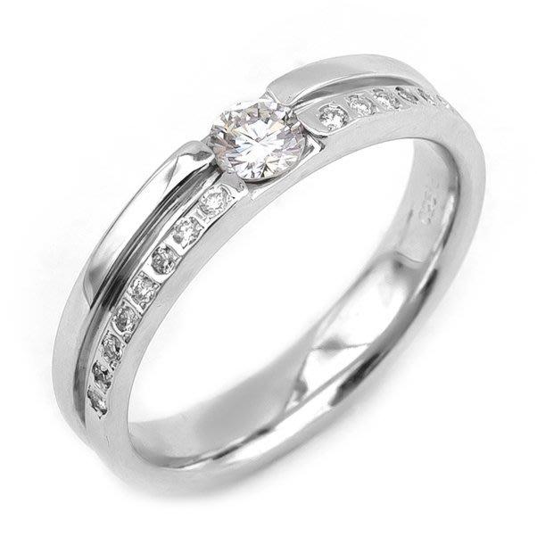 【JHT 金宏總珠寶/GIA鑽石專賣】0.246ct天然鑽石戒指/材質:PT950/(JB39-B05)