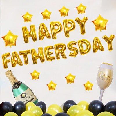 聚吉小屋 #父親節快樂我愛你氣球套裝商場裝飾活動場景布置背景墻裝扮用品