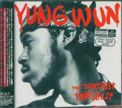 K - Yung Wun - The Dirtiest Thirstiest - 日版 +1BONUS - NEW