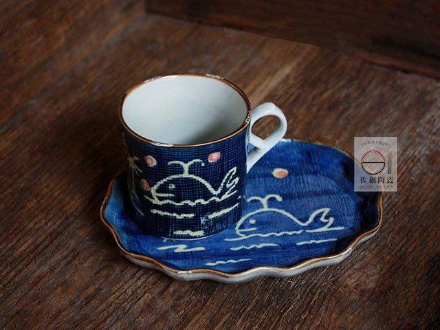 +佐和陶瓷餐具批發+【XL070924-23B 盛夏鯨魚咖啡杯組-日本製】日本製 咖啡杯組 和食器 義式杯 招待杯