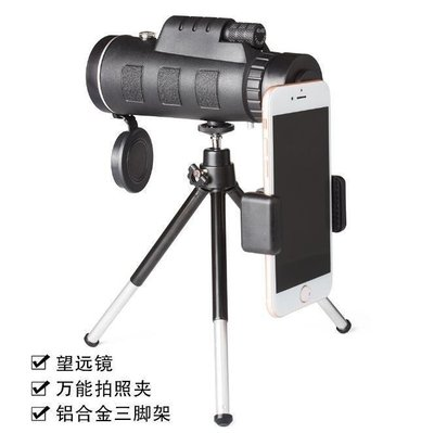 HAMI本鋪☞免運費-望遠鏡潮潮新款單眼46高倍超清雙調單筒望遠鏡戶外望遠鏡H58MI