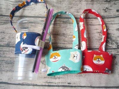 吐舌柴犬狗頭 環保飲料提袋 環保杯袋 提袋 自用送禮交換禮物  大家一起來做環保