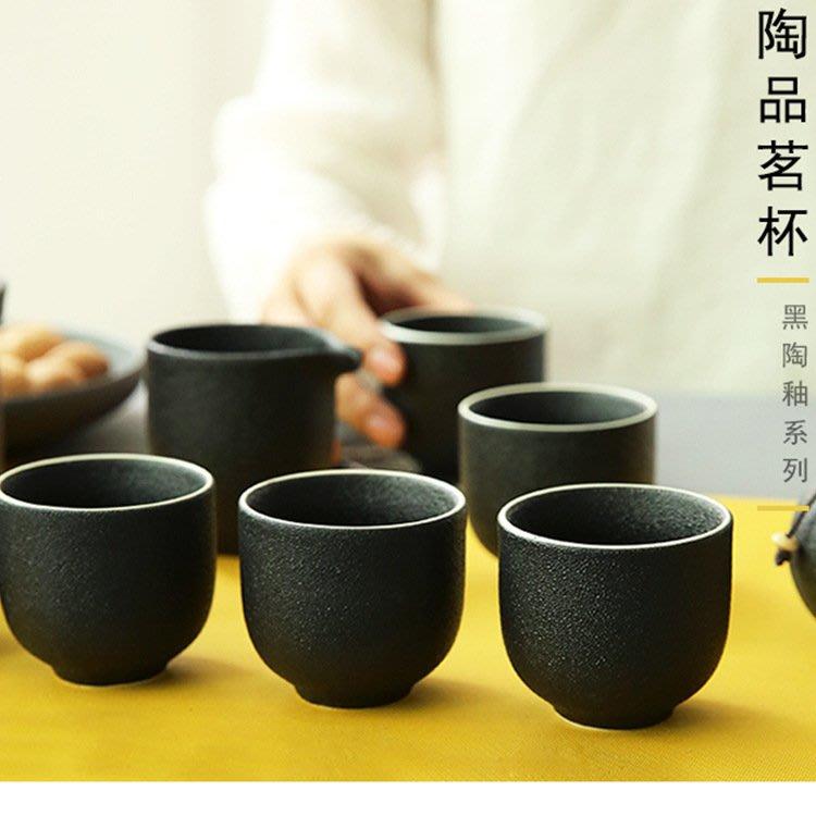 黑陶大品茗杯粗陶功夫茶具單杯陶瓷中式茶道品杯加厚隔熱雙耳泡茶-twm10