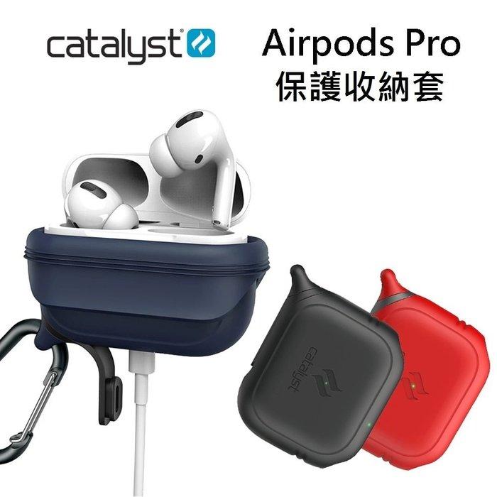 【CATALYST】Apple AirPods Pro 矽膠保護收納套 黑色 IP67高等級防潑水 正品公司貨