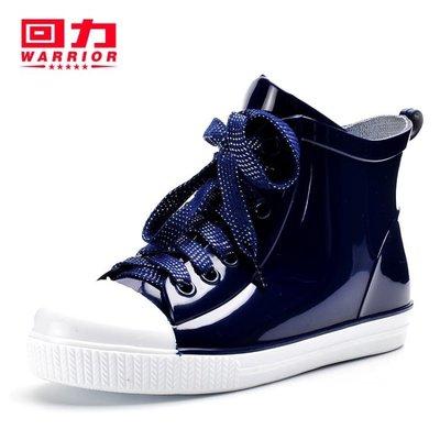 女雨鞋果凍韓國時尚女士成人雨靴短筒防滑防水鞋膠鞋套鞋水靴   全館免運