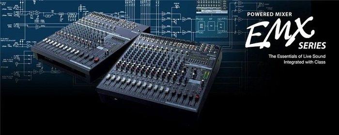 造韻樂器音響- JU-MUSIC - 全新 YAMAHA EMX5016CF Powered Mixer 16軌 混音器