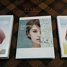 【影音新天地】楊丞琳 《仰望.... 仰望藍天精裝版》 正版 台灣索尼音樂 廣播電台專用公關片CD