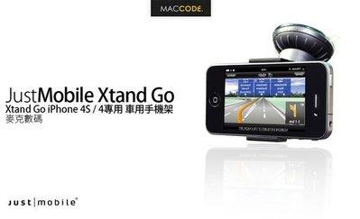 JustMobile Xtand Go iPhone SE / 5S / 5 專用 車用手機架 全新 現貨 免運費