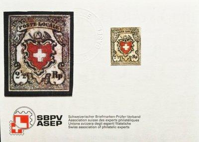 (特典!極品珍藏! ) 瑞士(Switzerland) 1850年(首套郵票第一枚) Coat of arms 附證書
