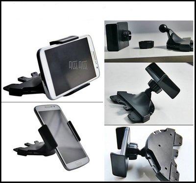 【世明3C】汽車CD口專用手機架 CD口手機架 手機座 通用多功能手機架