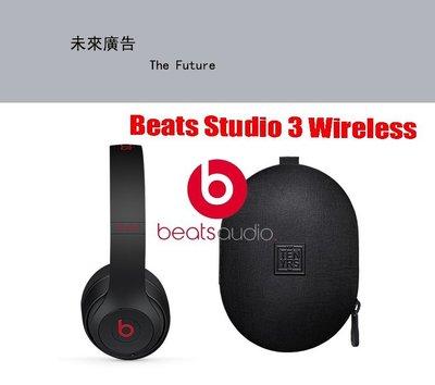 魔聲耳機 Beats Studio 3 Wireless 無線藍牙頭戴式 降噪魔音消躁 手機耳機 錄音師3代 多個顏色