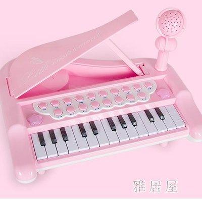 兒童電子琴寶寶早教音樂玩具小鋼琴0-1-3歲男女孩嬰幼兒益智禮物zzy1162『雅居屋』TW