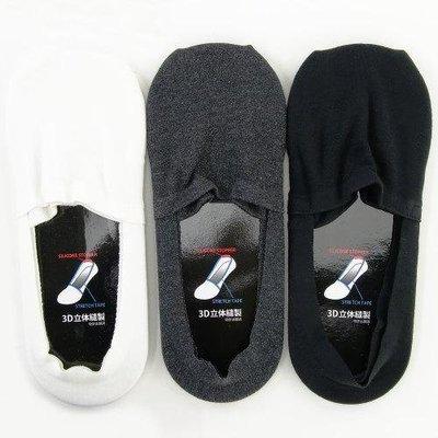 【東京速購】日本 GUNZE BODYWILD 3D立體剪裁 防滑 男生 隱形襪 加厚款 (白/灰/黑)