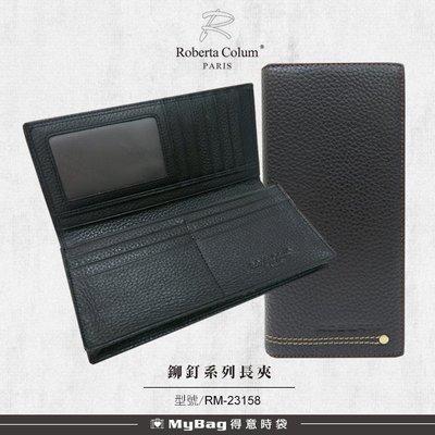 ROBERTA 諾貝達 皮夾 鉚釘系列 12卡窗格 零錢袋 荔枝紋皮革長夾 男夾 RM-23158 得意時袋