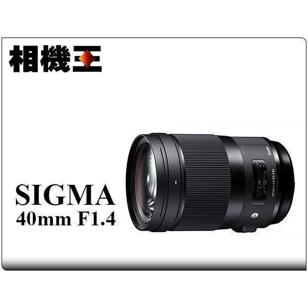 ☆相機王☆Sigma A 40mm F1.4 DG HSM Art〔Canon版〕公司貨【接受客訂】5