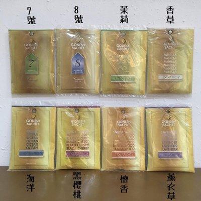 【FANCY】日本 GONESH Sachet 精油香氛袋【GOCD74】8款