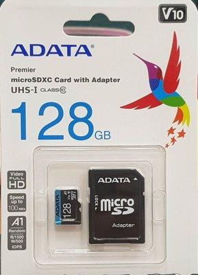 彰化手機館 威剛 128G 記憶卡 microSDXC 128GB class10 TF UHS-1 ADATA A1