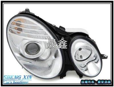 《晟鑫》全新 賓士 W211 02~06年 E200 E230 E320 E350 換07年樣式 原廠型 魚眼 大燈一組