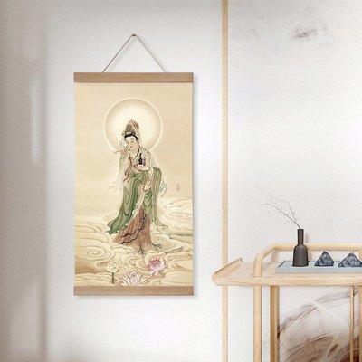 新中式觀音菩薩畫像掛畫般若波羅蜜多心經卷軸裝飾畫佛經佛堂墻畫壁畫裝飾畫掛畫