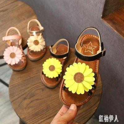 女童鞋涼鞋2019夏季太陽花鞋中大童小學生花朵涼鞋女孩兒童公主鞋xy285【藍色彼岸】