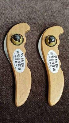 【佳樺生活本舖】龍馬刮痧磁石按摩器 (...