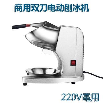 5Cgo【批發】含稅商用雙刀電動刨冰機...