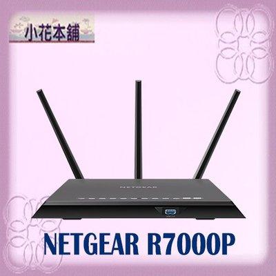 【已降價/可取代R7000】  NETGEAR R7000P AC2300 MU-MIMO 夜鹰智能交換器