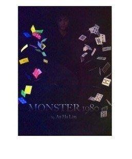【意凡魔術小舖】Monster 1980 by An Ha Lim 震撼冠軍巨作 迷人出牌