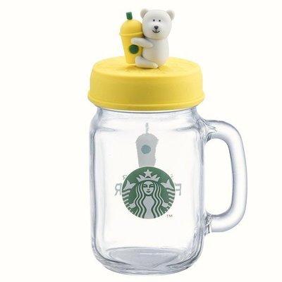 星巴克 黃bearista玻璃冰杯 starbucks 7/26上市