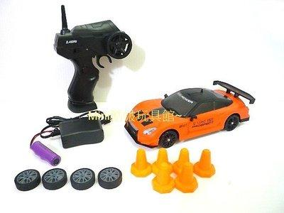 Mini酷啵玩具館~1/ 24 1:24-2.4G遙控 充電遙控甩尾車/ 遙控車/ 漂移車可換胎~GTR 桃園市
