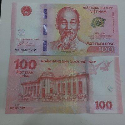 全新~Viet Nam 越南 2016 年央行 65週年 100-Dong 紀念 紙鈔