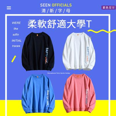 【紫色星球】大學T 素面長袖T恤 柔軟棉質【D6808】清新舒適設計 圓領T 長袖上衣 長T 素T 素長T S-5XL