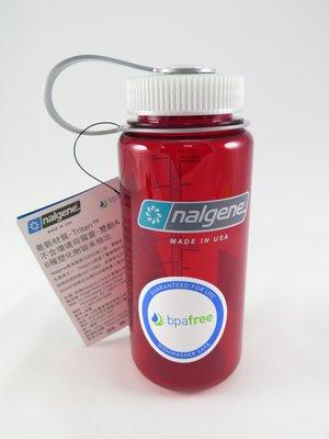 【iSport愛運動】Nalgene Tritan™ 無雙酚A 美國製 NGN 寬嘴 0.5L 水壺 21782516