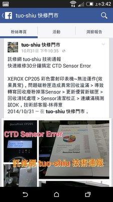 xerox CP205 ~ 各部原廠維修零件 ~CTD Sensor Error ~同CP215w /CP225w
