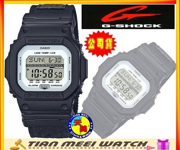 【台灣CASIO原廠公司貨】【天美鐘錶】【下殺↘超低價有保固】G-Shock G-LIDE系列GLS-5600CL-1D