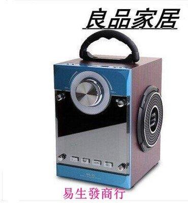 【易生發商行】迷你便攜式手提插卡音箱 老人晨練戶外廣場舞U盤充電音響木質手F6256
