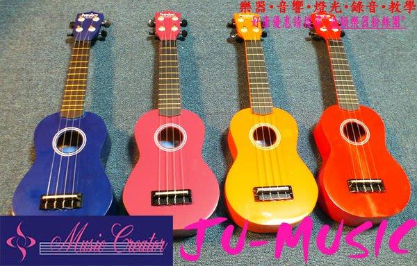 造韻樂器音響- JU-MUSIC - HOWA 烏克麗麗 夏威夷 吉他 Ukulele 台灣製造
