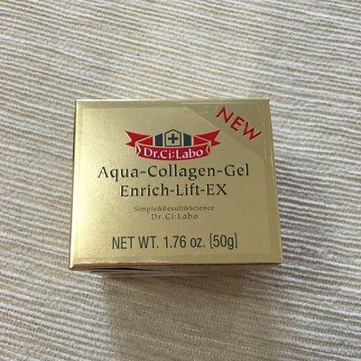 Dr.Ci:Labo 3D黃金緊緻膠原滋養凝露50g~1300元
