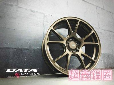 +超鑫鋁圈+  DATA FF08 18吋旋壓鋁圈 輕量化 5孔108 5孔100 5孔114.3 5孔112 古銅色